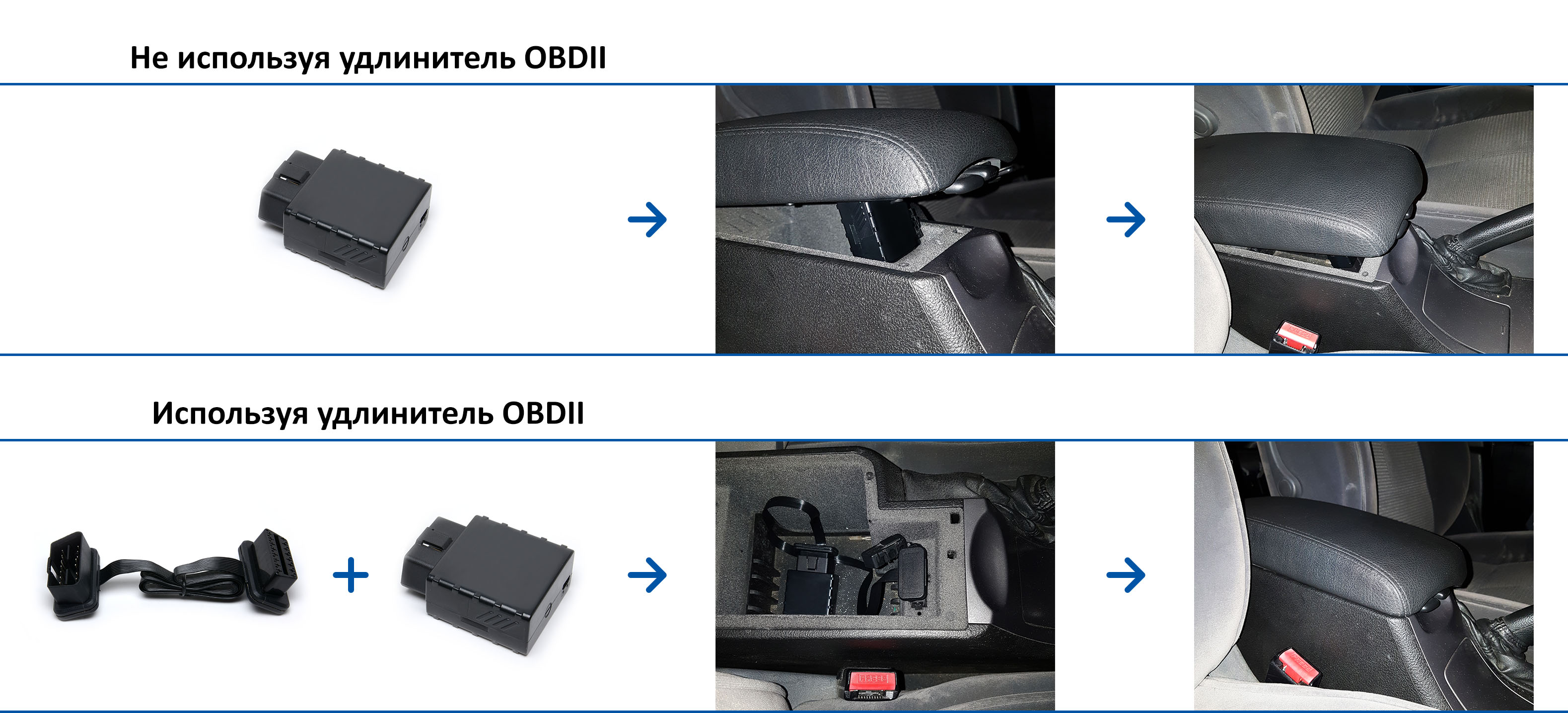 obd-extension-cable-ru.jpg